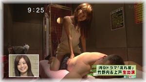 NAGAREBOSHI.jpg